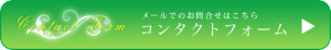 contactform_banner