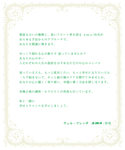 message_from_amo