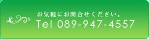 tel_banner